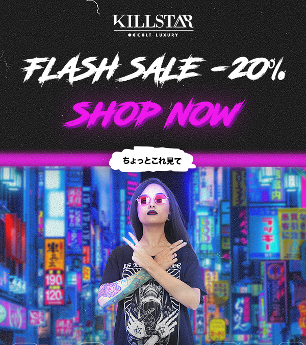 Halloween Killstar SALE